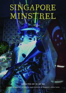 singapore-minstrel-final-poster-compressed